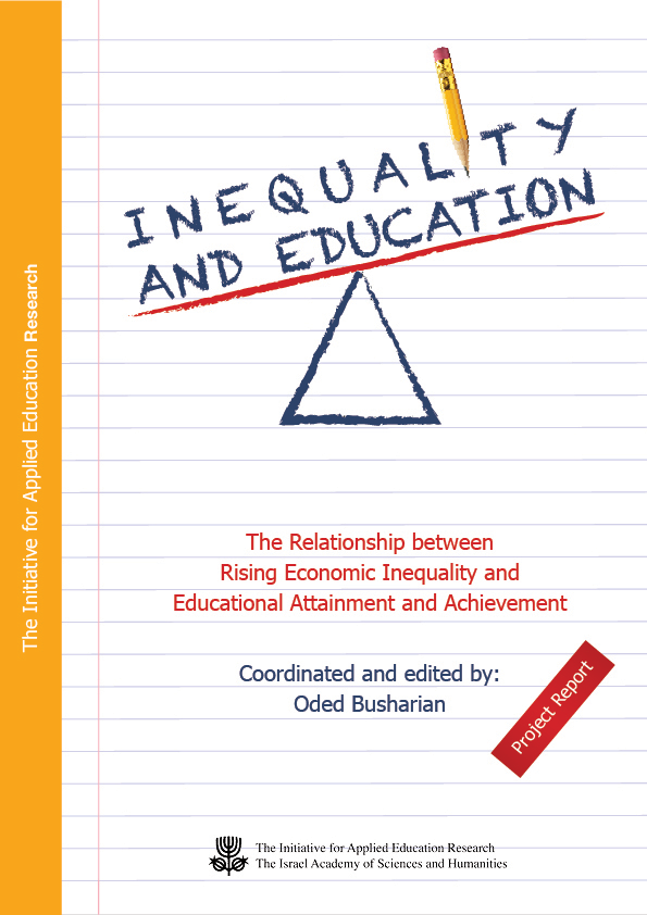 Inequality and Education: The Relationship between Rising Economic Inequality and Educational Attainment and Achievement